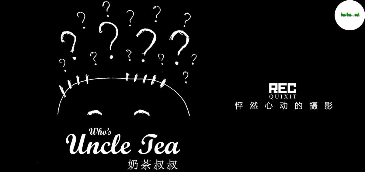 Banner trà sữa uncle tea